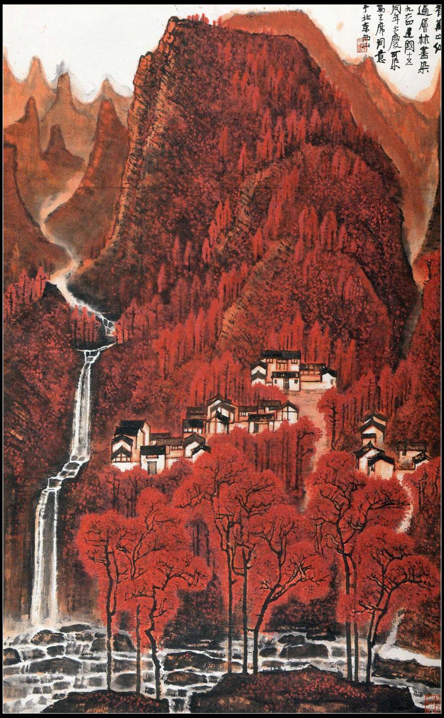 20世纪中国 红色山水画 的霸主 李可染 高清 5