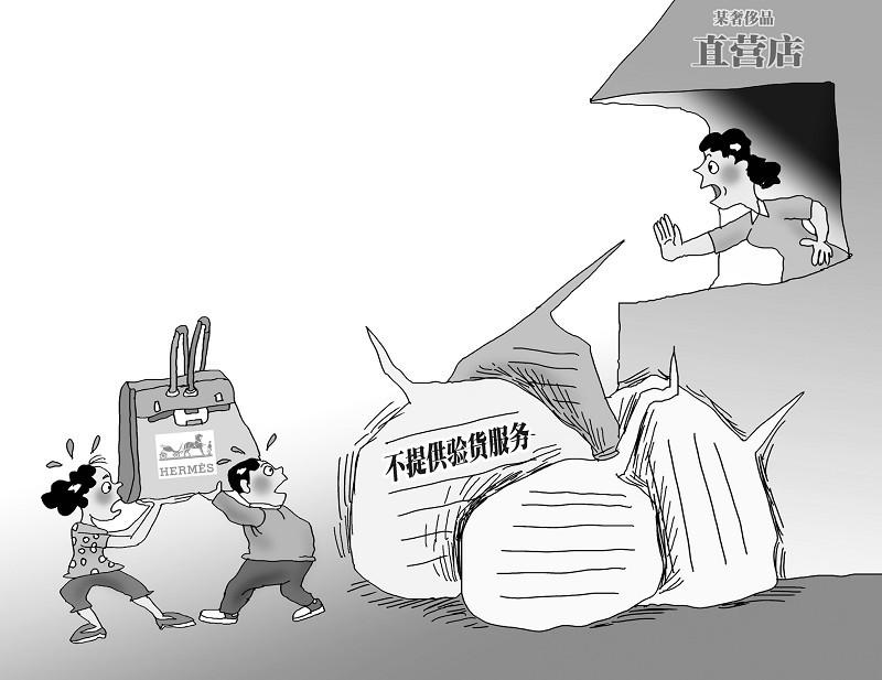 动漫 简笔画 卡通 漫画 手绘 头像 线稿 800_617