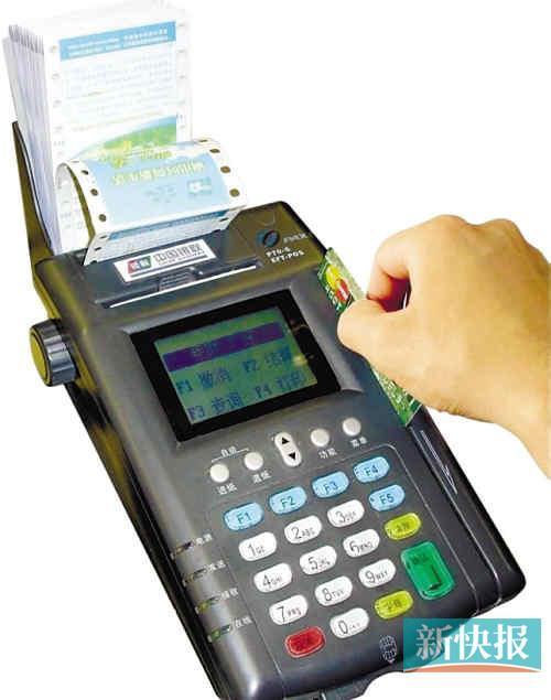 广东省/广东省高院公布三大银行卡纠纷典型案例,明确各方责任: