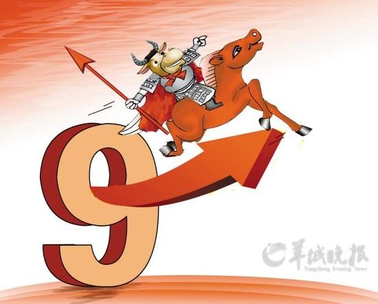 动漫 卡通 漫画 设计 矢量 矢量图 素材 头像 550_443