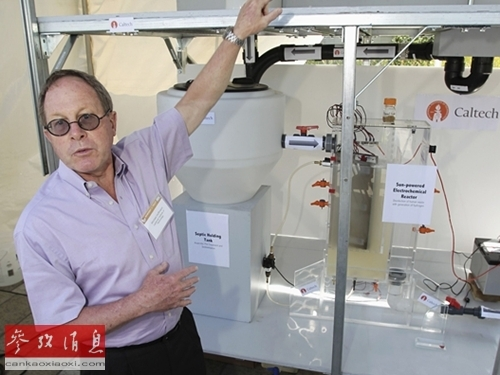 他们发明的抽水马桶成功预防了霍乱等多种致死疾病,挽救了亿万人的