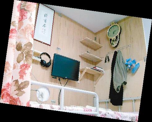 寝室装扮镜子边框