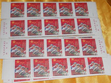我是一个兵 笛谱-家住甘井子区中华路街道永明社区的胡先生手中有一种特殊的邮票,