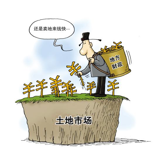 """前5个月全国""""卖地""""收入 突破2.2万亿元 同比增45.9%"""