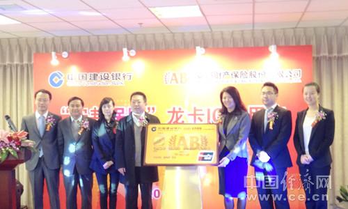 一周保险高管人事变动:叶菁任安邦财险董事长 财经 中国网