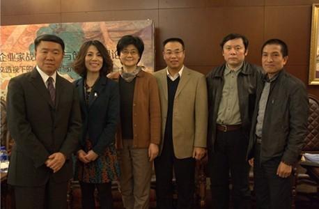 2013艺品醇中国女企业家战略思维与创新管理论坛
