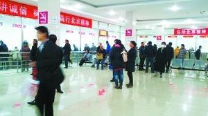 国五条细则未出北京二手房先降温 过户量仅为高峰四成