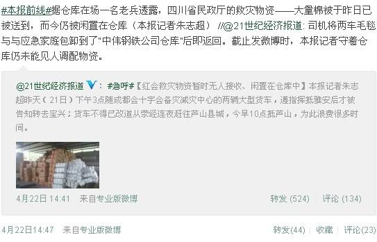21世紀經濟信息報_21世紀經濟報道-讓 互聯網 大數據與AI助力 健康中國