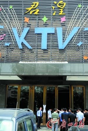 东莞警方夜查涉毒酒店 扣押2000多人