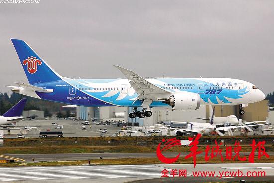 中国首架波音787梦想飞机