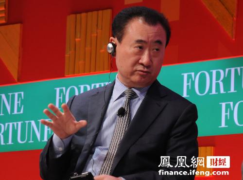 中国梦就是13亿中国个人梦的总