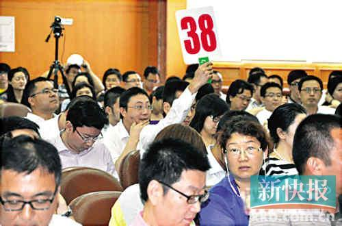 广州新总价地王诞生 竞价百轮45.5亿拍出