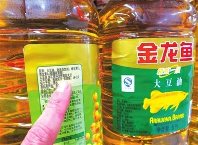 目前市场上出售的大部分食用大豆油均为转基因大豆油.