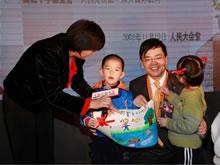 贝因美向儿童捐赠相关产品