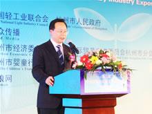 陈小平在2009年婴博会开幕式讲话