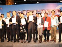 婴童行业代表签署行业自律公告片