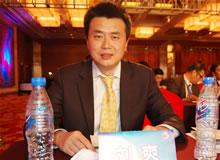 凤凰卫视副总裁凤凰新媒体CEO刘爽