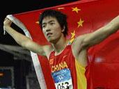 http://news.ifeng.com/sports/zonghe/200904/0408_4685_1096959_14.shtml