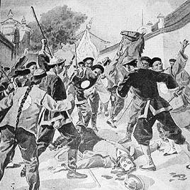 条条条约 圈圈圈套--刀锋下的近代外交启蒙