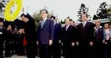 http://news.ifeng.com/history/special/jiangjingguo/200904/0413_6156_1103612.shtml