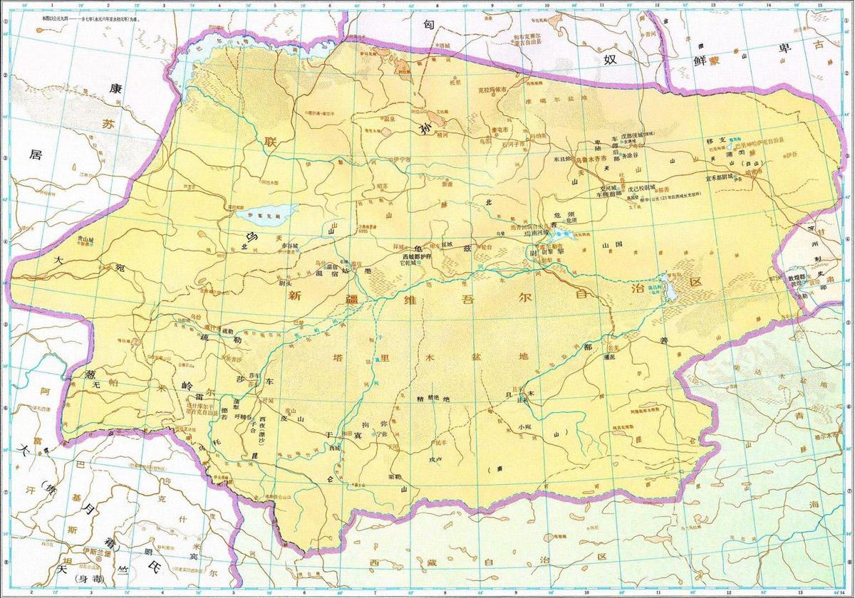 东汉的新疆