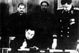 中苏同盟条约签署