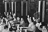 1954年宪法表决