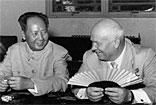 毛泽东和赫鲁晓夫