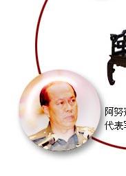 """阿努蓬:泰国陆军司令,被称为""""军中老大""""。2006年,陆军司令颂提发动了推翻总理他信政权的军事政变,当时阿努蓬是颂提的两大副手之一。2007年9月,颂提退休,并一手提拔阿努蓬继任陆军司令。在有军人干政传统的泰国,此次泰国结果如何,阿努蓬的态度至关重要。"""