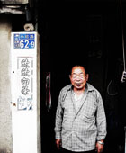 台湾眷村第一代3