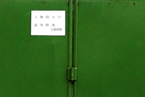 台湾眷村背后的省籍问题