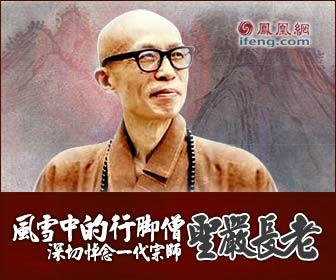 缅甸关闭迈扎央所有赌场 5千余中国公民返国_资讯_凤凰网 - sunup1997 - 小杂货铺
