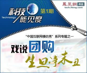 中国历史上第一位惨遭宫刑的文人竟是孟子?_历史频道_凤凰网 - wdcktt - 渤海漫步