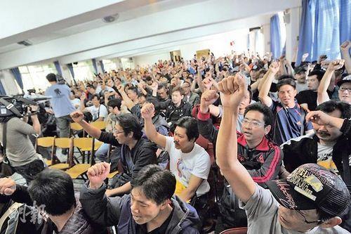 李嘉诚旗下码头工人罢工11天 工会要求加薪23%(图)