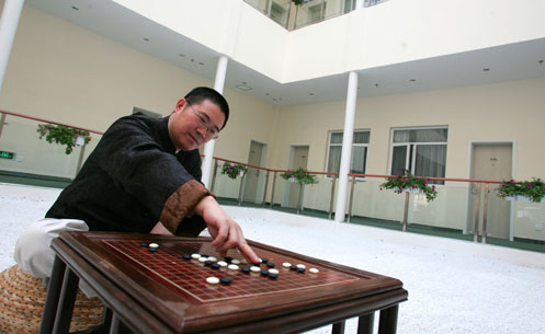 汉庭董事长_汉庭酒店